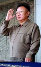 epa03038439 (FILE) A file photo taken in 2005 in an unknown location provided by Yonhap News shows North Korean leader Kim Jong-il. North Korean leader Kim Jong Il has died, North Korean state television reported on 19 December 2011. According to his official biography, he was 69. Kim died of fatigue on 17 December 2011 morning during a train journey, North Korean state TV announced.  EPA/YNA SOUTH KOREA OUT
