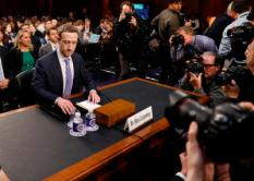 2018-04-10 18:53:05 Facebook CEO Mark Zuckerberg arrives to testify before a Senate Judiciary and Commerce Committees joint hearing regarding the company's use and protection of user data on Capitol Hill in Washington, U.S., April 10, 2018. REUTERS/Aaron P. Bernstein