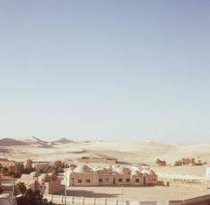 Landschap Marokko.