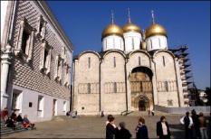 20010918-MOSKOU RUSLAND: Stadsgezicht Moskou. Exterieur ' Assumption Cathedral ' gelegen aan het Kathedraalplein binnen de muren van het Kremlin. ANPFOTO ROBERT VOS