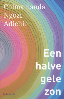 Adichie, Amanda N.