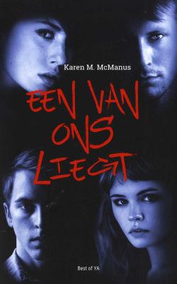 McManus, Karen M.