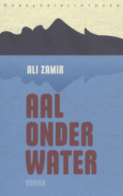 Zamir, Ali