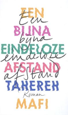 Mafi, Tahereh