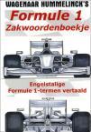 Formule 1 zakwoordenboekje