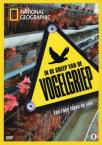 In de greep van de vogelgriep